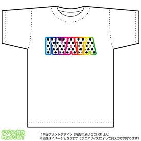 磐田サッカーTシャツ(白)(Jリーグ/応援/ホーム/サポーター/チーム/サッカーボール)