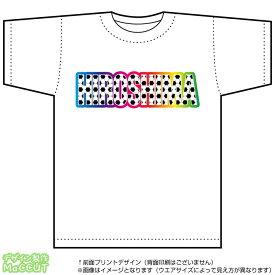 広島サッカーTシャツ(白)(Jリーグ/応援/ホーム/サポーター/チーム/サッカーボール)