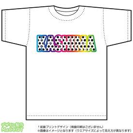 鹿島サッカーTシャツ(白)(Jリーグ/応援/ホーム/サポーター/チーム/サッカーボール)