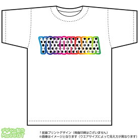 横浜サッカーTシャツ(白)(Jリーグ/応援/ホーム/サポーター/チーム/サッカーボール)