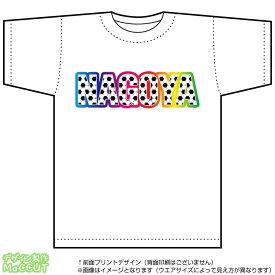 名古屋サッカーTシャツ(白)(Jリーグ/応援/ホーム/サポーター/チーム/サッカーボール)