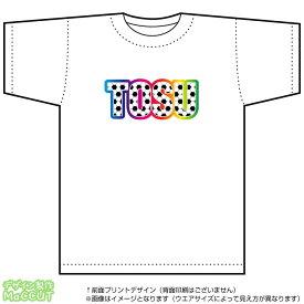 鳥栖サッカーTシャツ(白)(Jリーグ/応援/ホーム/サポーター/チーム/サッカーボール)