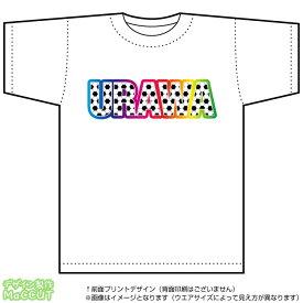 浦和サッカーTシャツ(白)(Jリーグ/応援/ホーム/サポーター/チーム/サッカーボール)