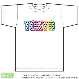 東京サッカーTシャツ(白)(Jリーグ/応援/ホーム/サポーター/チーム/サッカーボール)