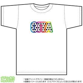 大分サッカーTシャツ(白)(Jリーグ/応援/ホーム/サポーター/チーム/サッカーボール)