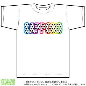 札幌サッカーTシャツ(白)(Jリーグ/応援/ホーム/サポーター/チーム/サッカーボール)