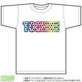 栃木サッカーTシャツ(白)(Jリーグ/応援/ホーム/サポーター/チーム/サッカーボール)