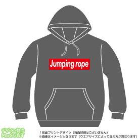 縄跳びパーカー(jumping rope)ストリート系BOXロゴデザインのプルオーバースウェット