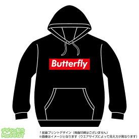 バタフライパーカー(butterfly)ストリート系BOXロゴデザインのプルオーバースウェット