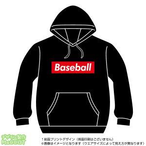 野球パーカー(baseball)ストリート系BOXロゴデザインのプルオーバースウェット