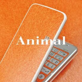 [アニマル柄-フルセット] 携帯電話専用デコ電 着せ替えシート[decotto] ガラケー&スマートフォン合計400機種以上に対応!液晶保護フィルム付(傷指紋から守る スキンシール) |39| |3c| |dc| \e 10P18Jun16