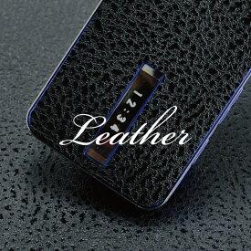 [レザー柄-フルセット] 携帯電話専用デコ電 着せ替えシート「decotto」 ガラケー&スマートフォン合計400機種以上に対応!液晶保護フィルム付(傷指紋から守る スキンシール)  39   3c   db  \e 10P18Jun16