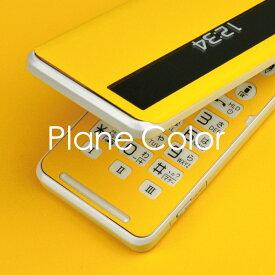 [カラー柄-フルセット] 携帯電話専用デコ電 着せ替えシート「decotto」 ガラケー&スマートフォン合計400機種以上に対応!液晶保護フィルム付(傷指紋から守る スキンシール) |39| |3c| |dl| \e 10P18Jun16
