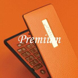 [プレミアム柄-フルセット] 携帯電話専用デコ電 着せ替えシート[decotto] ガラケー&スマートフォン合計400機種以上に対応!液晶保護フィルム付(傷指紋から守る スキンシール) |39| |3c| |da| \e 10P18Jun16