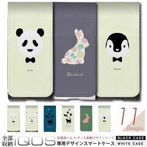 iQOS(アイコス) 専用 デザインケース 【 アニマルフェイス シリーズ 】 スティックやクリーナーも全部収納! 2.4 Plus対応 【ブラック ホワイト 選べるケース色×柄】 case-pb st27