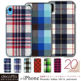 iPhone 対応 スマホケース 【チェック柄 シリーズ 】 ハード クリアケース iPhone5 / iPhone5s / iPhoneSE / iPhone6 / iPhone6s / iPhone7 / iPhone8 / iPhoneXS/X ( iPhone10 ) に対応 case-pc st02