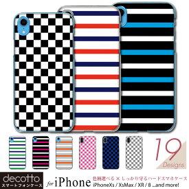 iPhone 対応 スマホケース 【ランダムチェック/ボーダー シリーズ 】 ハード クリアケース iPhone5 / iPhone5s / iPhoneSE / iPhone6 / iPhone6s / iPhone7 / iPhone8 / iPhoneXS/X ( iPhone10 ) / iPhone11 / iPhone11Pro / 11 Pro Max に対応 case-pc st03