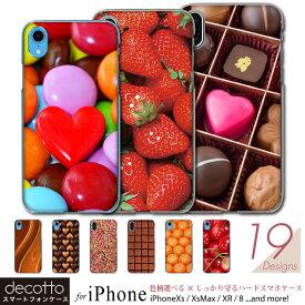 iPhone 対応 スマホケース 【チョコ/お菓子/フルーツ シリーズ 】 ハード クリアケース iPhone5 / iPhone5s / iPhoneSE / iPhone6 / iPhone6s / iPhone7 / iPhone8 / iPhoneXS/X ( iPhone10 ) に対応 case-pc st06