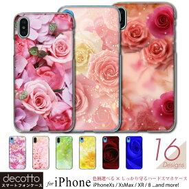 iPhone 対応 スマホケース 【フラワーローズ/フラワー4 シリーズ 】 ハード クリアケース iPhone5 / iPhone5s / iPhoneSE / iPhone6 / iPhone6s / iPhone7 / iPhone8 / iPhoneXS/X ( iPhone10 ) に対応 case-pc st12