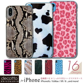 iPhone 対応 スマホケース 【アニマル01柄 シリーズ 】 ハード クリアケース iPhone5 / iPhone5s / iPhoneSE / iPhone6 / iPhone6s / iPhone7 / iPhone8 / iPhoneXS/X ( iPhone10 ) に対応 case-pc st19