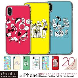 iPhone 対応 スマホケース 【 イラストレーター 坂本奈緒 シリーズ 】 ハード クリアケース iPhone5 / iPhone5s / iPhoneSE / iPhone6 / iPhone6s / iPhone7 / iPhone8 / iPhoneXS/X ( iPhone10 ) に対応 case-pc st25