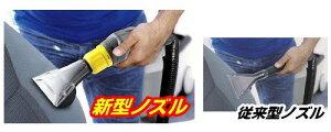 【ポイント5倍】ケルヒャー キャニスター掃除機 業務用カーペットリンスクリーナー PUZZI