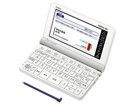 【ポイント5倍】電子辞書 カシオ エクスワード XD-SX7300WE ホワイト