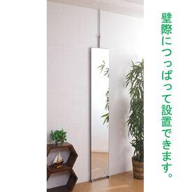 【送料無料】突っ張り壁面ミラー 幅30cm 【02P18Jun16】【RCP】【smtb-k】【kb】 %OFF 【】