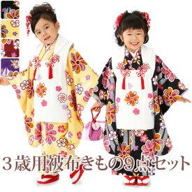 [送料込み]七五三女の子3歳着物9点セットtmsu01-04