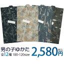 男の子ゆかた100〜120サイズboyy01_12
