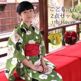 [キッズ]女の子ゆかた2点セット 梅に猫 緑 wko3