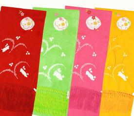 七五三正絹絞り桜刺繍うさぎしごきsksu01-04