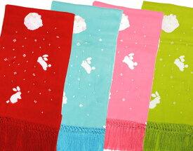 [送料込み]七五三正絹絞り梅刺繍うさぎしごきsksv01-04