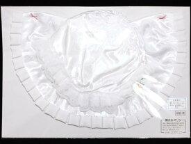 お宮参り男の子フード2点セット(帽子 よだれかけ)刺繍入りhudx01(送料込)※代引き不可