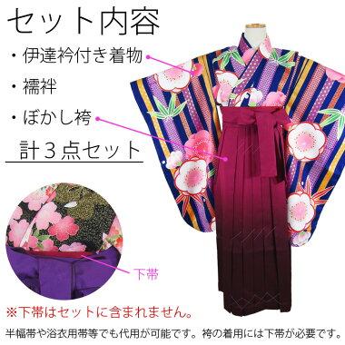 七五三女の子7歳着物袴13点セットyyha01_08