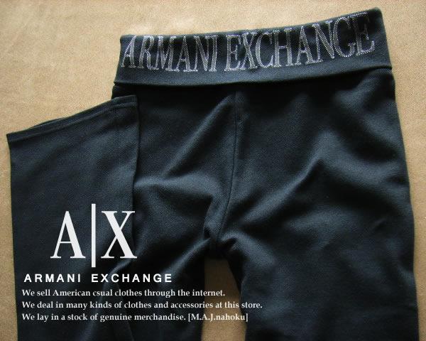 2053新品★アルマーニエクスチェンジ ARMANI EXCHANGE★A|X デザインロゴトレパン★黒★S★WOMENS★