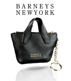 925新品★バーニーズ ニューヨーク BARNEYS NEWYORK★本革バック型キーケース2702★黒★