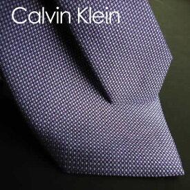 187新品★カルバン・クライン Calvin Klein★★ ネクタイ ★★紫系★MENS