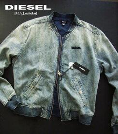 7323新品★ディーゼル DIESEL★ヴィンテージデニムジップジャケット2904★XL★男女兼用★