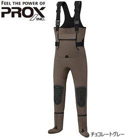 送料無料) PROX 3Dインナーネオプレンウェダー(ストッキング) PX5515