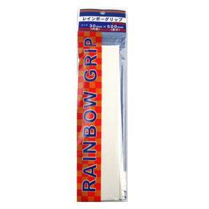 シーガル■熱収縮レインボーグリップ▲ホワイト★30mm(内径)×500mm(長さ)