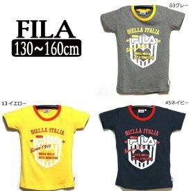 J7331 FILA フィラ 半袖Tシャツ 03グレー 13イエロー 45ネイビー 130cm 140cm 150cm 160cm 子供服 女の子 キッズ ジュニア 半袖 Tシャツ 半T su005