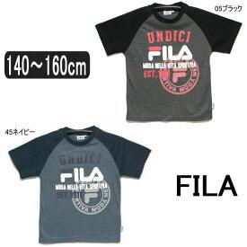 D1406 FILA フィラ 半袖Tシャツ 05ブラック 45ネイビー 140cm 150cm 160cm 子供服 男の子 キッズ ジュニア 半袖 Tシャツ 半T ra-k su605