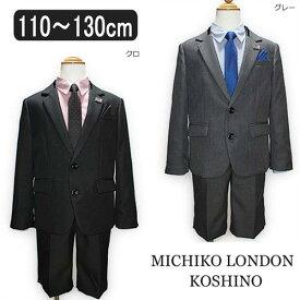 63a42c31f5875 男の子 スーツ 2601-5401 ミチコロンドン フォーマルスーツ クロ グレー 110cm 120cm 130cm MICHIKO