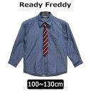 男の子 プチフォーマル シャツ 5573-5480 Ready Freddy ネクタイ付 長袖 シャツ 紺 100cm 110cm 120cm 130cm レデ...