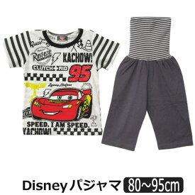 男の子 カーズ 腹巻き付き 半袖 パジャマ 80cm 90cm 95cm 12カーズ 331222704 Disney PIXAR ディズニー ピクサー 子供服 キッズ ベビー 赤ちゃん 上下セット ナイトウェア キャラクター 2k5