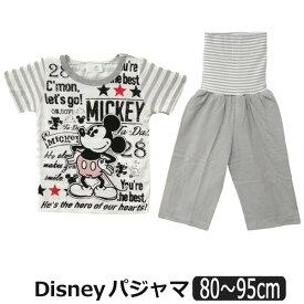 男の子 ミッキー 腹巻き付き 半袖 パジャマ 80cm 90cm 95cm 05ミッキー 331102711 Disney ディズニー 子供服 キッズ ベビー 赤ちゃん 上下セット ナイトウェア キャラクター 2k5