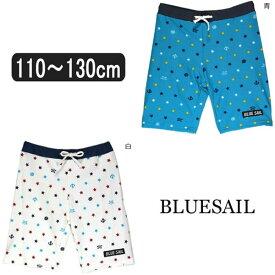 c4e1c1d961ab5 男の子 水着 282867 BLUESAIL スイムパンツ 白 青 110cm 120cm 130cm 子供服 男の子 水着 子ども