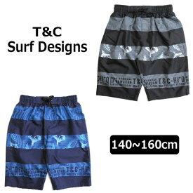 T&C Surf Designs サーフパンツ 140cm 150cm 160cm 11ブラック 71ネイビー 768152 タウカン 子供服 子供 子ども 男の子 キッズ ジュニア 水着 海パン スイムウエア スイムパンツ 男の子水着 ブランド水着 黒 紺 2k5 zz701