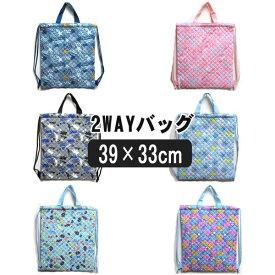 男の子 女の子 キルトナップサック 2WAYバッグ 総柄018 Aブルー Bグレー Cサックス Dピンク Eサックス Fパープル B0100 子供 女の子 男の子 キルト 2WAY キルティング ナップザック 鞄 カバン バッグ バック 新学期準備 zs110
